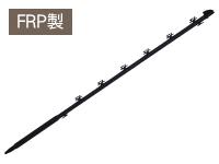 タイガー支柱 FRP93