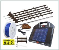 電気さく2段張り150mセット ソーラータイプ本器 足踏み簡単設置支柱