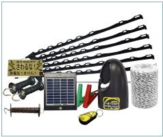 電気さく3段張りセット 家庭菜園用簡易電気さくソーラーセット