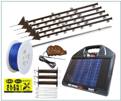 電気さく3段張り150mセット ソーラータイプ本器 足踏み簡単設置支柱セット