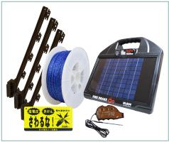 電気さくマルチアングル仕様ソーラータイプ電気さく4段張り100mセット アライグマ・ハクビシン・サル対策用
